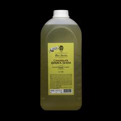 barber serum 3 litres caribbean